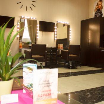 картинка вакансия парикмахера в салоне красоты familyart